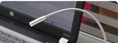 【保固一年】 USB單燈,USBLED燈,USB普通燈,USB1燈一燈 禮品燈