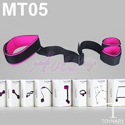 老爹精品  香港Toynary MT05 Neck Hand Cuffs 特樂爾 縛頸式手銬