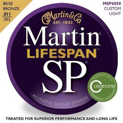 OnlyStrings 木吉他80/20青銅弦(11-52) Martin Lifespan #MSP6050