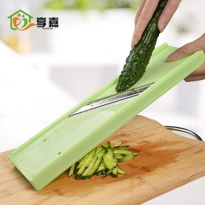 享嘉擦土豆絲切絲器神土豆絲刨絲器擦菜板家用飯店仿刀切切菜器