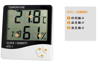 小潮批發【131】超大字幕 萬用 多功能溫度計 電子溫濕度計 溼度計 時鐘 鬧鈴 日曆 可當時鐘 使用電池 超便宜 新北市