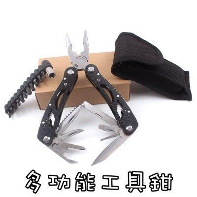 多功能工具鉗(2入)-摺疊便攜戶外不鏽鋼工具刀3色73pp416[獨家進口][米蘭精品]
