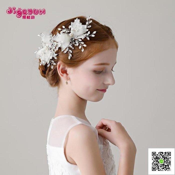 兒童頭飾女童公主韓版女孩發飾發夾女孩禮服鋼琴演出配飾花童發卡