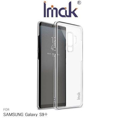 永康【MIKO手機館】Imak SAMSUNG S9+ 羽翼II水晶保護殼(Pro版) 透明硬殼 保護套 背蓋(SE5)