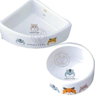 【??培菓寵物48H出貨??】MARUKAN》陶瓷鼠用食碗*1入(ES-16/17) 特價149元