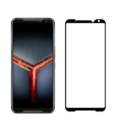 【無殼取代】華碩 ROG Phone2 ZS660KL 滿版 鋼化膜 9H 防刮 防爆 手機保護膜