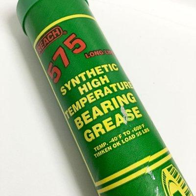 Reach 575 黃油條 耐高溫 -40度F to +600度F  油老爺快速出貨