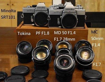 【售】經典Minolta SRT101加購 MC MD PG 55mm 50mm 28mm街拍 人像鏡