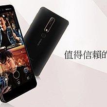 (限時特價)Nokia 7+ PLUS 4G/64G 蔡司認證雙鏡頭  (空機) 全新未拆封 原廠公司貨