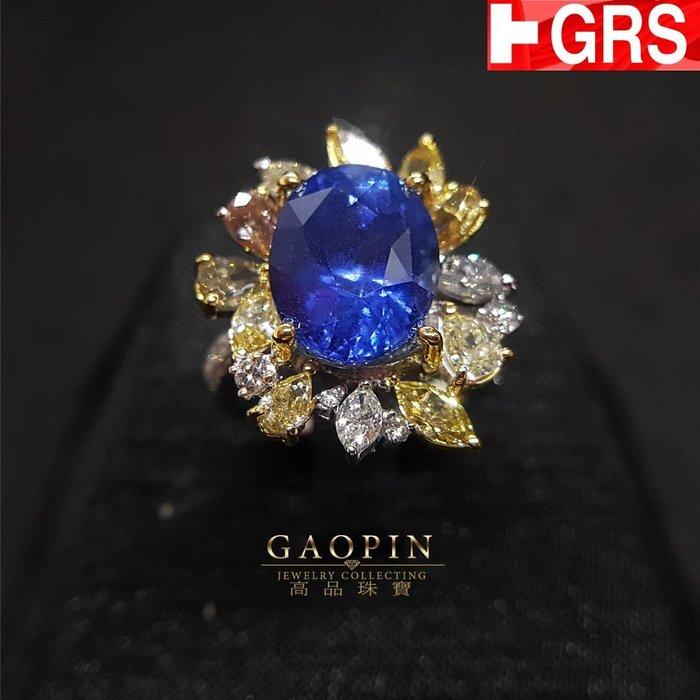 【高品珠寶】GRS 10.82克拉斯里蘭卡無燒矢車菊藍 藍寶石戒指 女戒 18K #3752(已售出即可訂製額外設計)
