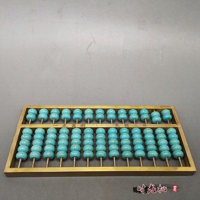 古玩雜項收藏仿古算盤銅算盤仿古綠松石算盤特價
