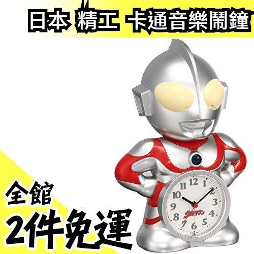 【鹹蛋超人 奧特曼】空運 日本原裝 精工 SEIKO 卡通音樂鬧鐘系列 兒童節 玩具 聖誕節新年交換禮物【水貨碼頭】