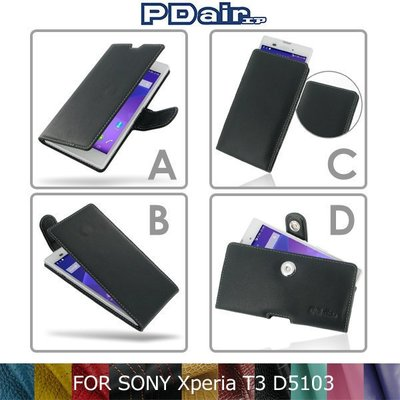 --庫米--PDair SONY Xperia T3 D5103 側翻 / 下掀式 手拿直式 腰掛橫式皮套 可客製顏色
