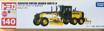TOMICA 140 KOMATSU GD675-6 工程車  /合金車/TAKARA TOMY/TM140
