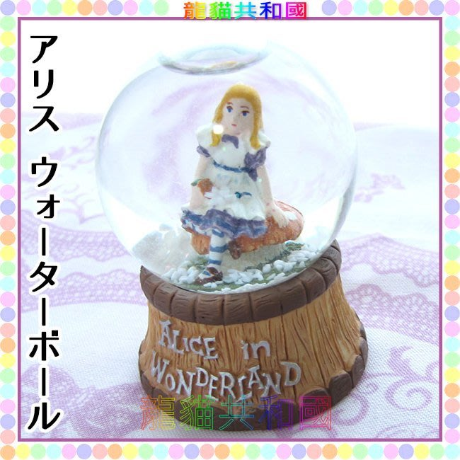 ※龍貓共和國※日本迪士尼DISNEY《Alice愛麗絲夢遊仙境 艾莉絲THE YARTO GROUP公仔 裝飾品 擺飾》