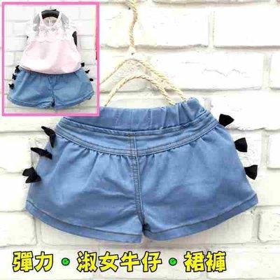 【班比納精品童裝】微彈口袋拼接後貼布中常牛仔褲-藍【BO17061302】