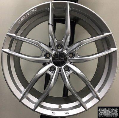 全新鋁圈 305Forged美國新銳品牌 18吋 全車系適用 銀 FF05 輕量化 旋壓框 另有 19吋 20吋