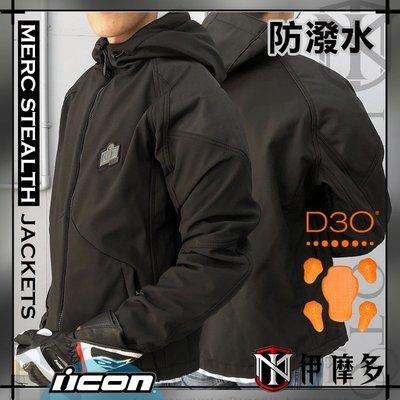 伊摩多※美國 icon Merc 黑色 Stealth Jacket 防摔衣 軟殼 防潑水 連帽 D3O護具。Black