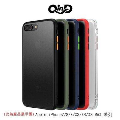 *Phone寶*QinD Apple iPhone XR/Xs/X 雙料膚感保護殼 獨立式按鍵 高出鏡頭設計 側邊軟邊設