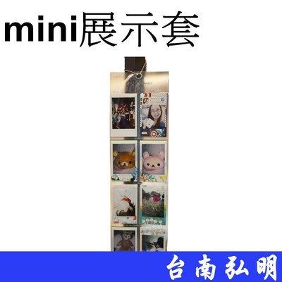 台南弘明 FUJIFILM 拍立得底片 MINI底片 圖案底片 空白底片 相片套 掛冊 透明套 展示套 透明掛冊