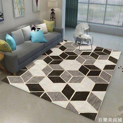 精選  北歐簡約現代中式幾何客廳沙發茶幾地毯臥室床邊毯滿鋪長方形家用