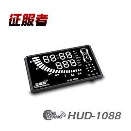【皓翔】征服者HUD-1088抬頭顯示安全警示器