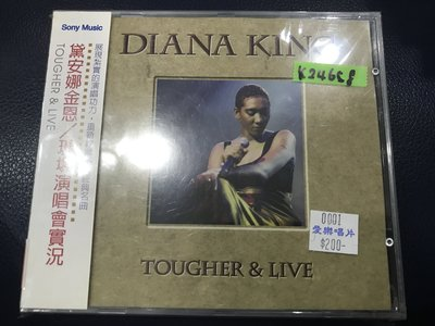 *真音樂*DIANA KING / TOUGHER & LIVE 二手 K24658