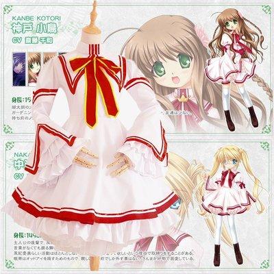 【職業裝】CK7642* REWRITE神戶小鳥cosplay服裝女洛麗塔可愛女僕裝全套日常公主裙