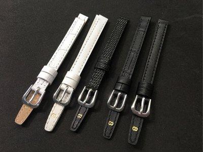 艾曼達精品~8mm蜥蜴皮紋,平面無紋,鱷魚皮紋,真皮面錶帶,有效替代名牌貴貨
