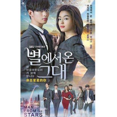 韓劇電視劇來自星星的你DVD碟片光盤21集完整版金智賢金秀賢 精美盒裝