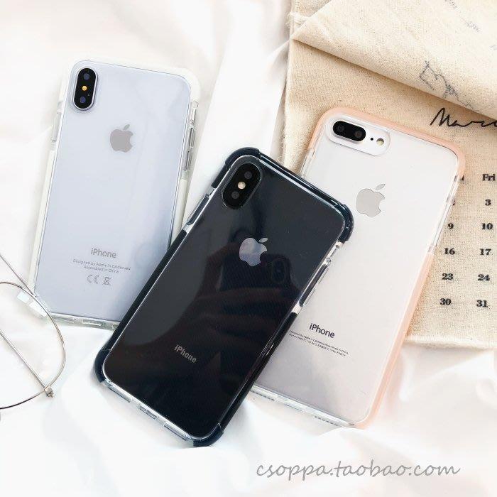 創意簡約蘋果x手機殼iPhone8/7plus/6s全包防摔軟殼套男女款