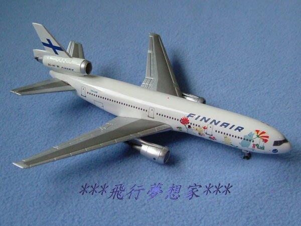 **飛行夢想家**芬蘭航空魯魯咪彩繪&DC-10-30&1:500&航空迷精緻典藏!!