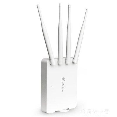 無線wifi信號增強放大器網絡接收中繼萬能鑰匙防蹭偷破解密碼神器