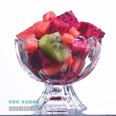 廚房用品 餐具 餐盤 碗 甜品碗 冰激凌杯 玻璃杯 雪糕杯 冰淇淋杯 冷飲杯 甜點杯沙拉杯子