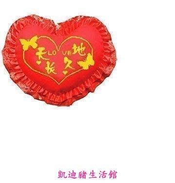 【凱迪豬生活館】開牡丹十字繡 心型枕/抱枕 永結同心 正品 結婚 臥室 婚慶KTZ-200987