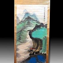 【 金王記拍寶網 】S1405  張大千款 潑彩 山水圖  手繪書畫捲軸一幅 罕見 稀少~