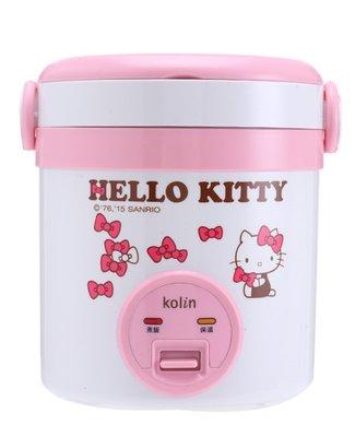 GIFT41 4165本通 重慶門市  歌林Hello Kitty隨行電子鍋(一人份)