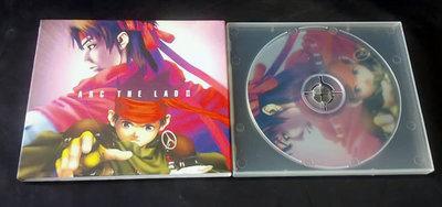 妖精戰士2 Arc the Lad 2 亞克傳承2 電腦遊戲 懷舊  可參考