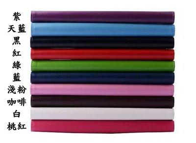 送觸控筆 10.1吋華碩板皮套 ASUS  ME301 ME301T K001 磁扣 保護套 台中市