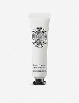 路克媽媽英國🇬🇧代購 DIPTYQUE 蒂普提克 滋養柔潤唇霜Nourishing Lip Balm15ml (正品代購附購證)