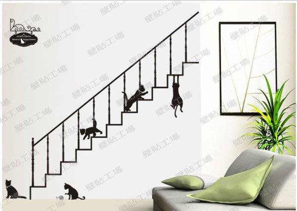 壁貼工場-可超取需裁剪 三代特大尺寸壁貼 壁貼 貼紙 牆貼室內佈置可愛小貓  AY9008