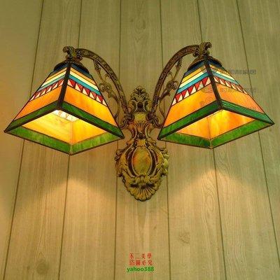 【美學】蒂凡尼歐式風單頭雙頭壁燈鐵藝衛浴鏡前燈過道床頭玻璃藝術MX_382