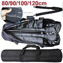 攝影攝像燈架包 加厚三腳架包70-120cm腳架袋 滑軌穩定器手提袋SH雜貨UUU57