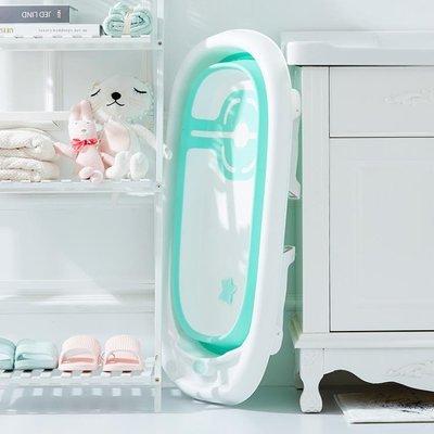嬰兒摺疊浴盆寶寶洗澡盆大號兒童沐浴桶可坐躺通用新生兒用品初生 NMS