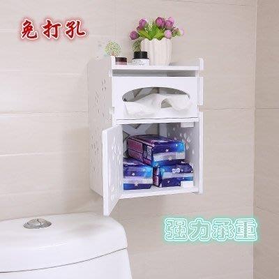 衛生間紙巾盒廁紙盒創意免打孔捲紙抽紙筒掛壁式衛生紙防水置物架