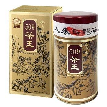 預訂台灣天仁茗茶509茶王(150克)(逢星期二截ORDER同截入數,再下一個星期五交收)