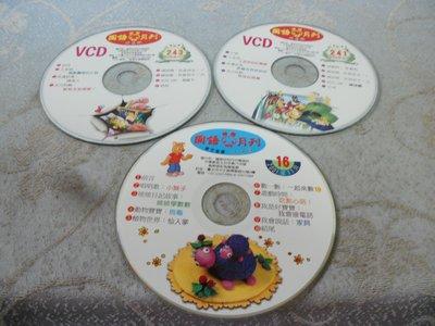 紫色小館28-2------國語幼兒月刊