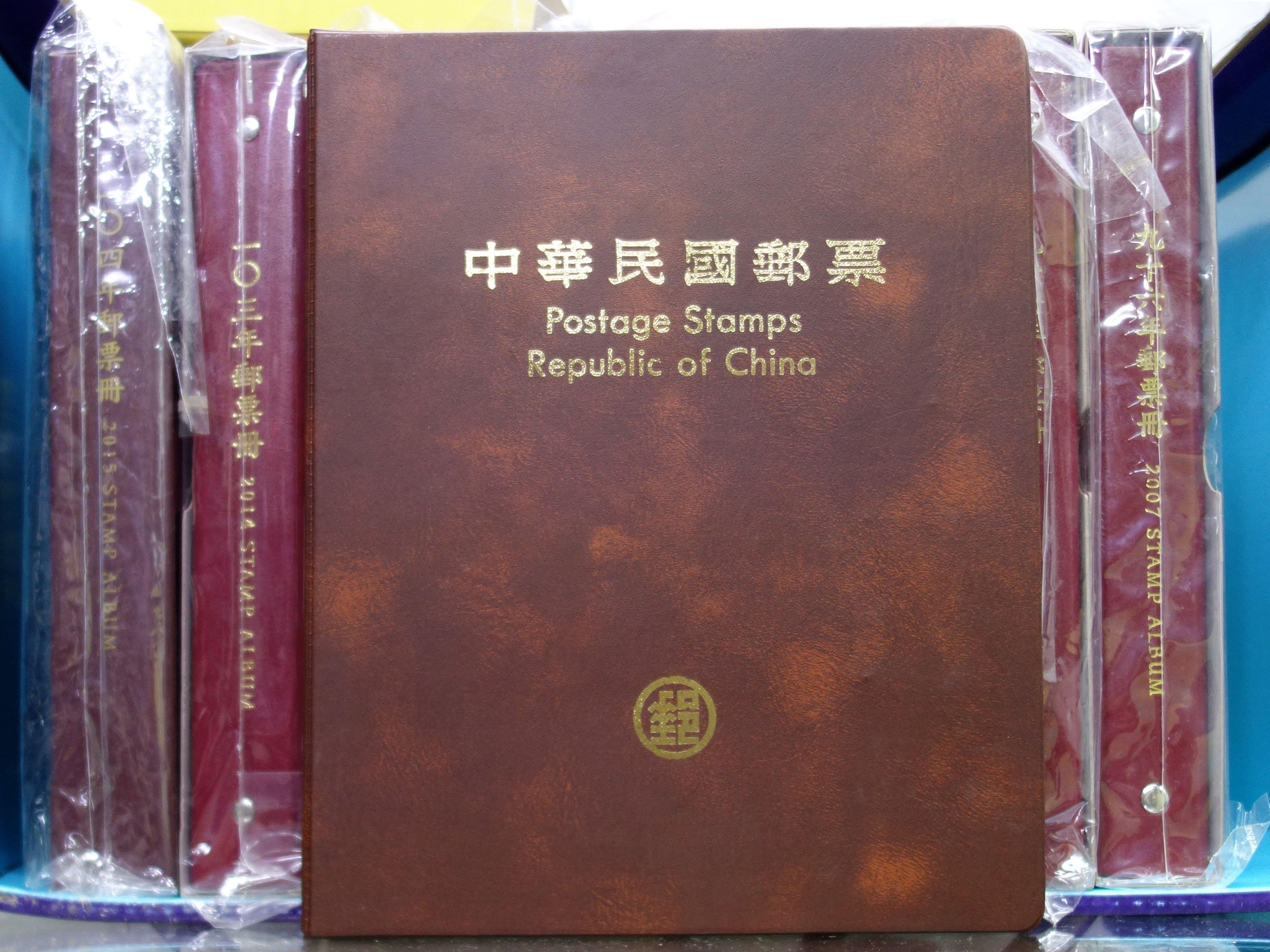 中華民國郵票冊 (單冊價)