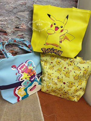 現貨【LiuLan Box日韓生活館】可愛皮卡丘 寶可夢 拉鍊PU 便當袋 手提袋 餐袋