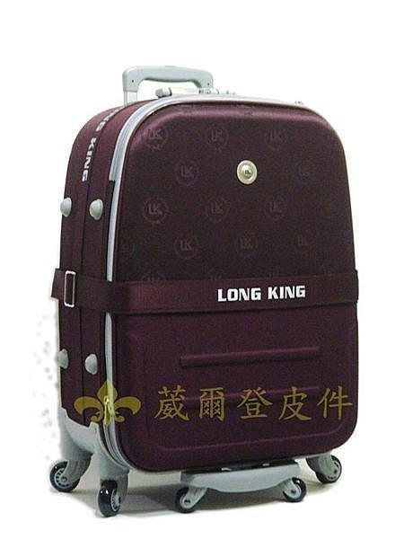 《缺貨中補貨葳爾登》英國硬殼LongKing六輪29吋登機箱360度行李箱/設計獎旅行箱29吋1982紫色